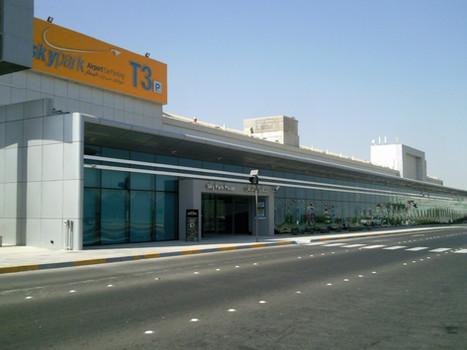 Abu Dhabi Airport T3 Car Park