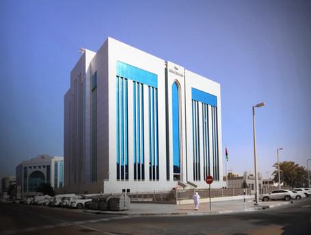 ADWEA HQ