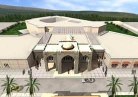 Ajman Women University