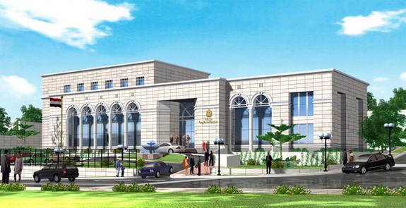 Egyptian Embasy