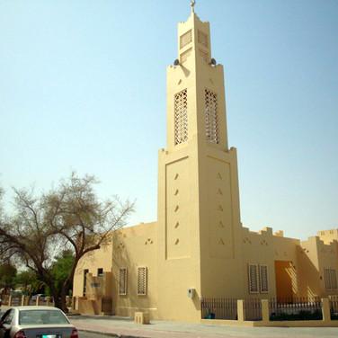Al Nuaimi Mosque