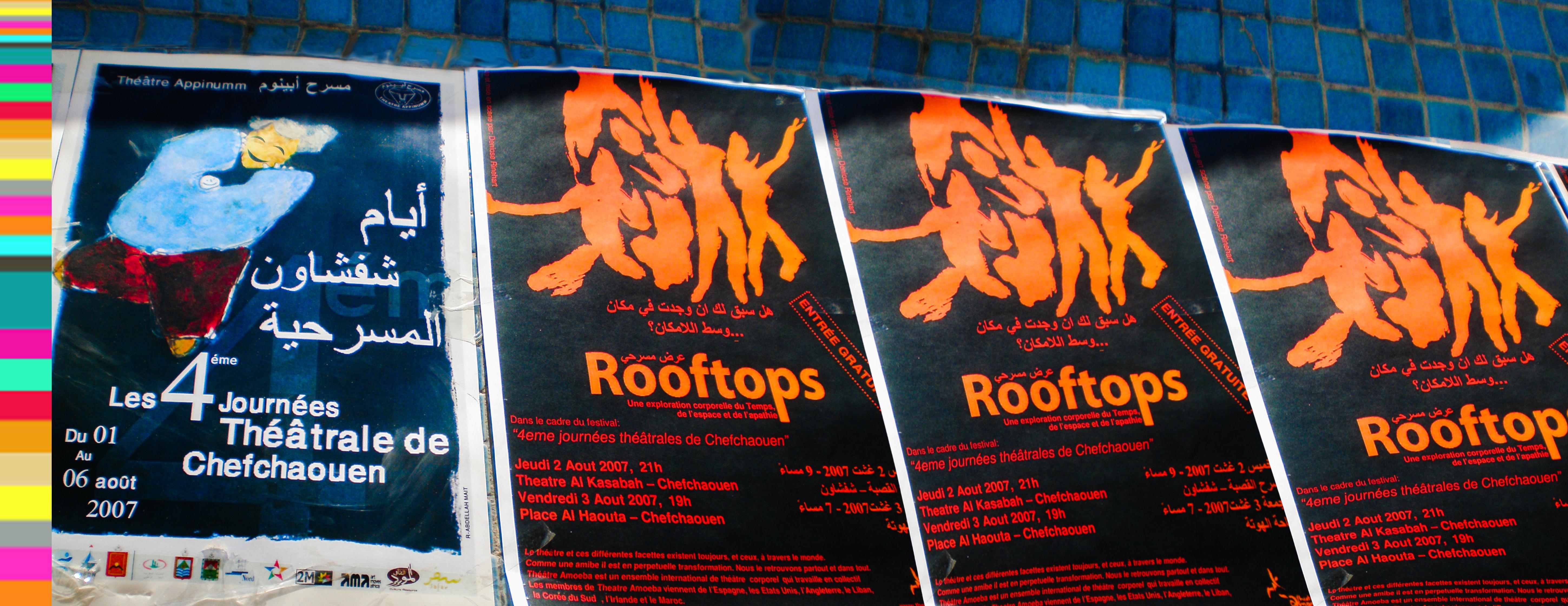 Moroccoamoeba colorstrip rooftops.jpg