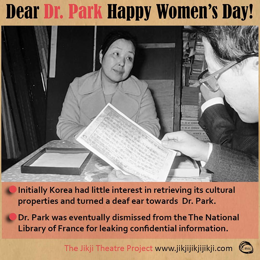 Happy women's day.jpg