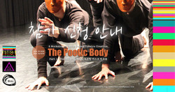 The Poetic Body:  The Neutral Mask