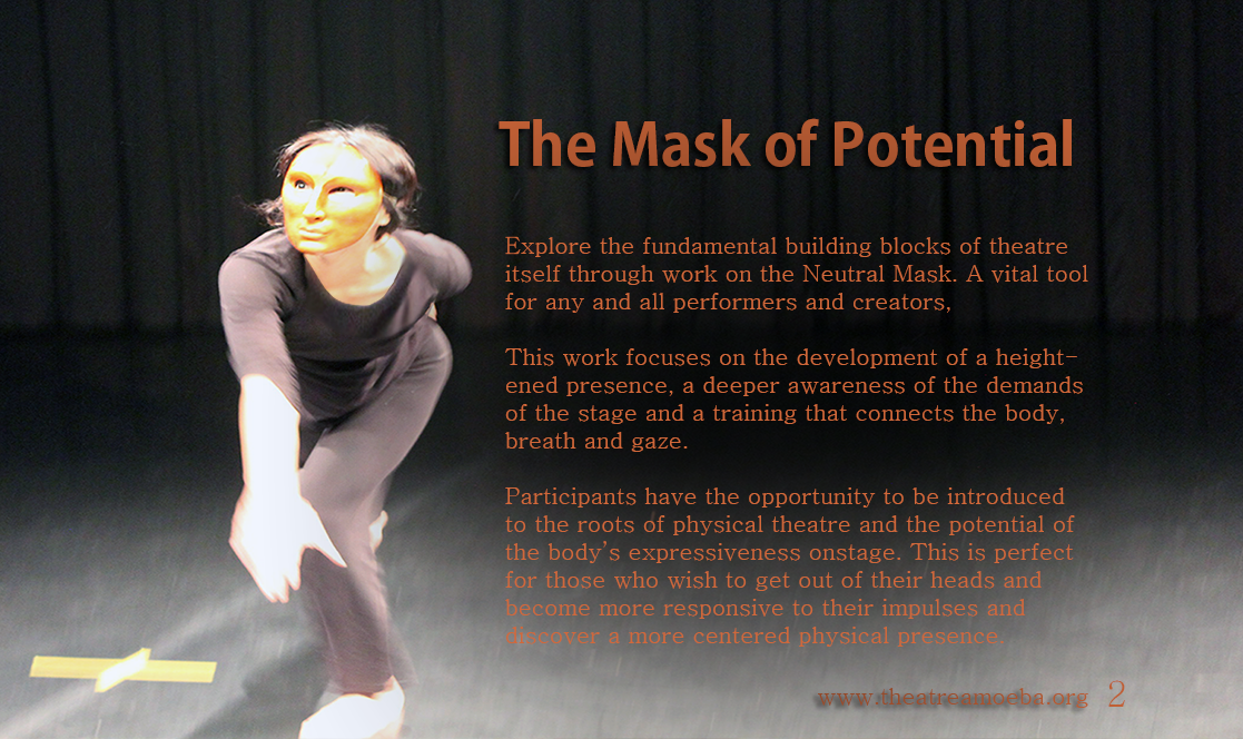 The Mask of Potential