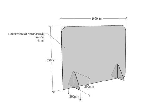Экран защитный из монолитного поликарбоната.