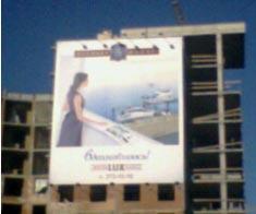 Баннер на фасад