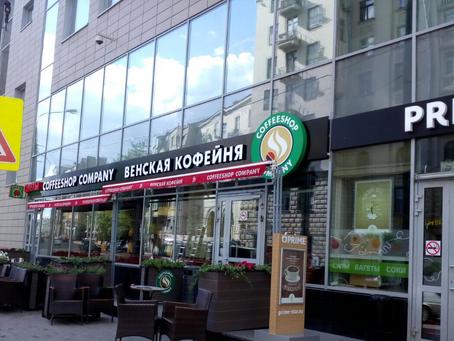 Вывеска световая Абдиком изготовили и смонтировали в Москве