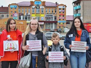 """СОГБУ СРЦН """"Гармония"""" принял участие в акции #ЭтоНашаПобеда"""