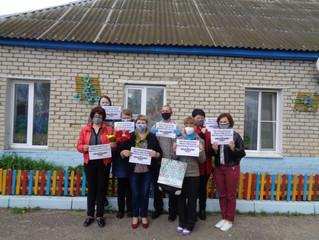 Сотрудники СОГБУ  «Шумячский КЦСОН» приняли участие в акции #ЭтоНашаПобеда.