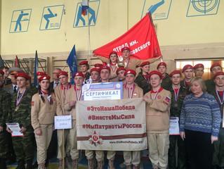 Юнармейцы Ярцевского района активно поддерживают акцию #ЭтоНашаПобеда