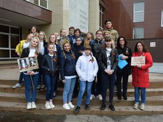 Десногорск присоединился к акции #ЭтоНашаПобеда