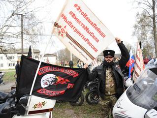 Флаги акции #ЭтоНашаПобеда вместе с мотомаршем «Дороги Победы – на Берлин» доедут до столицы Германи