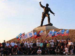 Автомотопробег «Дороги Победы – на Севастополь 2017» прибыл город Луганск