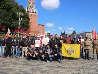 Участники автомотопробега «Дороги Победы – на Севастополь 2017» прибыли в Город-герой Москву