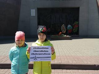 Анна Ильина приняла участие в акции #ЭтоНашаПобеда.