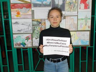 Средняя школа № 36 города Смоленска присоединилась к акции #ЭтоНашаПобеда