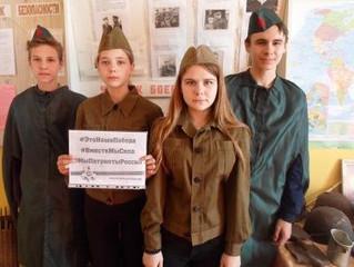 Погорельская школа Велижского района приняла участие в акции #ЭтоНашаПобеда