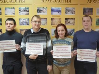 Центр по охране памятников принял участие в акции #ЭтоНашаПобеда