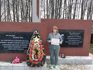 """СОГБУ СРЦН """"Дружба""""принял участие в акции #ЭтоНашаПобеда"""