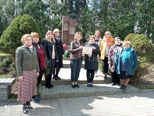 Рославльский социально-реабилитационный центр