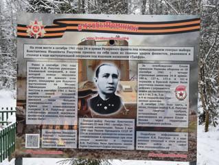 В рамках акции «#ЭтоНашаПобеда» в Смоленской области и в Донецкой Народной Республике одновременно с