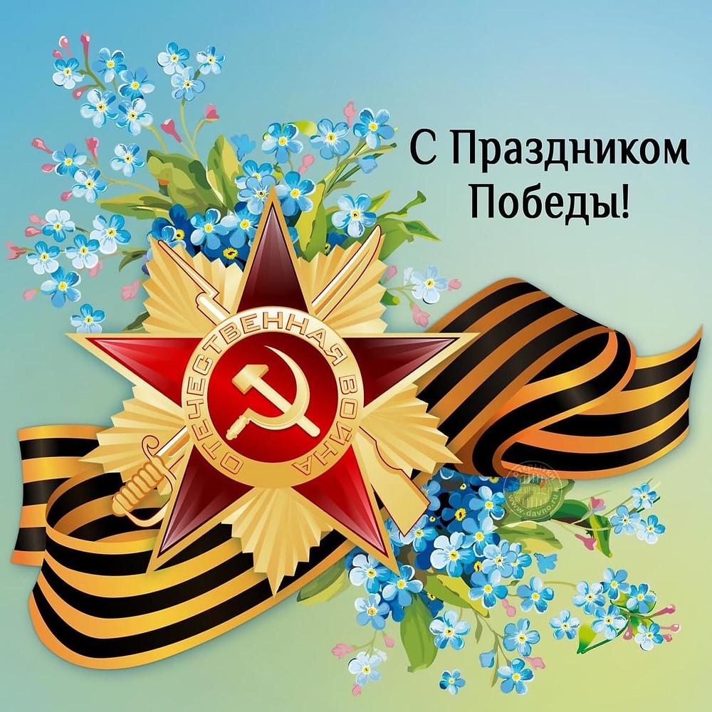 Тихомирова Светлана
