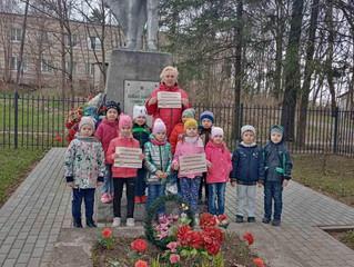Детский сад «Зернышко» с.Катынь принял участие в акции #ЭтоНашаПобеда