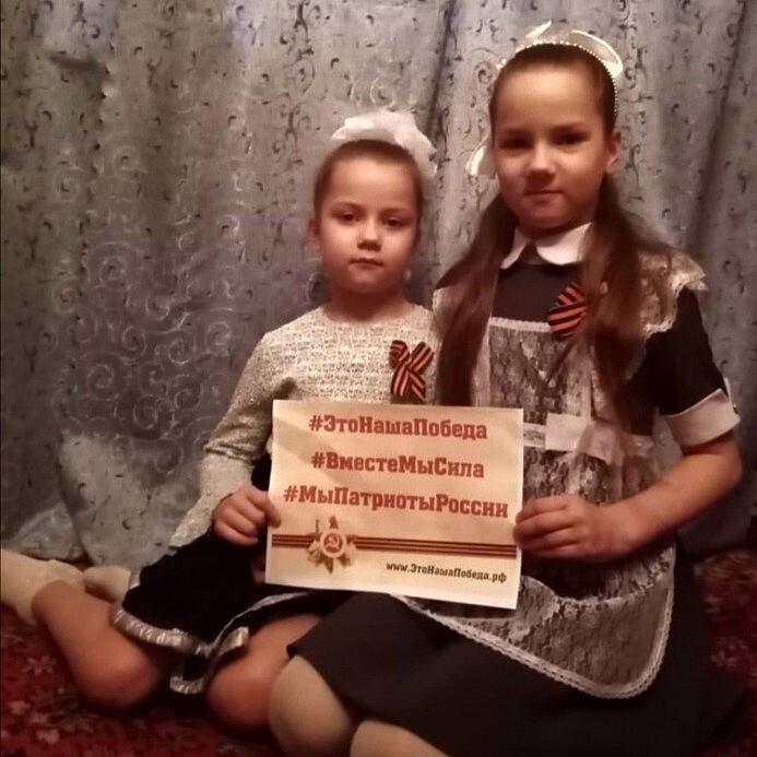 Елизавета Семанюк присоединилась к акции #ЭтоНашаПобеда