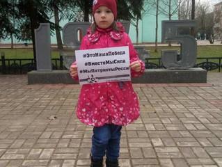 Воспитанники Сафоновской школы приняли участие в акции #ЭтоНашаПобеда