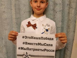 """МБОУ """"Средняя школа №38 г.Смоленска"""" приняла участие в акции #ЭтоНашаПобеда."""