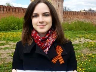 Елена Крылова приняла участие в акции #ЭтоНашаПобеда.