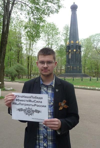 Пастарнаков Всеволод Николаевич присоединился к акции #ЭтоНашаПобеда