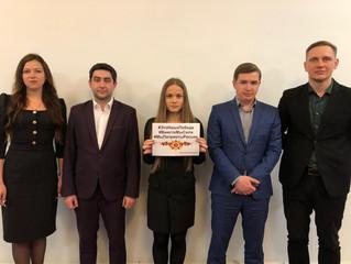 Сотрудники Администрации Смоленской области приняли участие в акции #ЭтоНашаПобеда