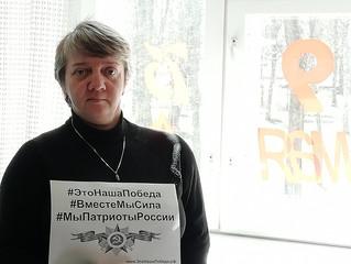 Сотрудники СОГБУ Велижский КЦСОН приняли участие в акции #ЭтоНашаПобеда.