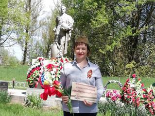 Анна Митрофанова приняла участие в акции #ЭтоНашаПобеда.