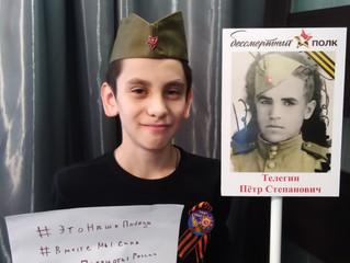 Тимур Бахретдинов присоединился к акции #ЭтоНашаПобеда.
