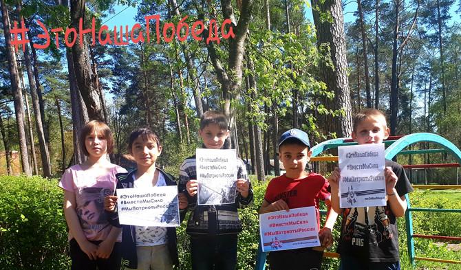 Красноборская санаторно-лесная школа принимает участие в акции #ЭтоНашаПобеда