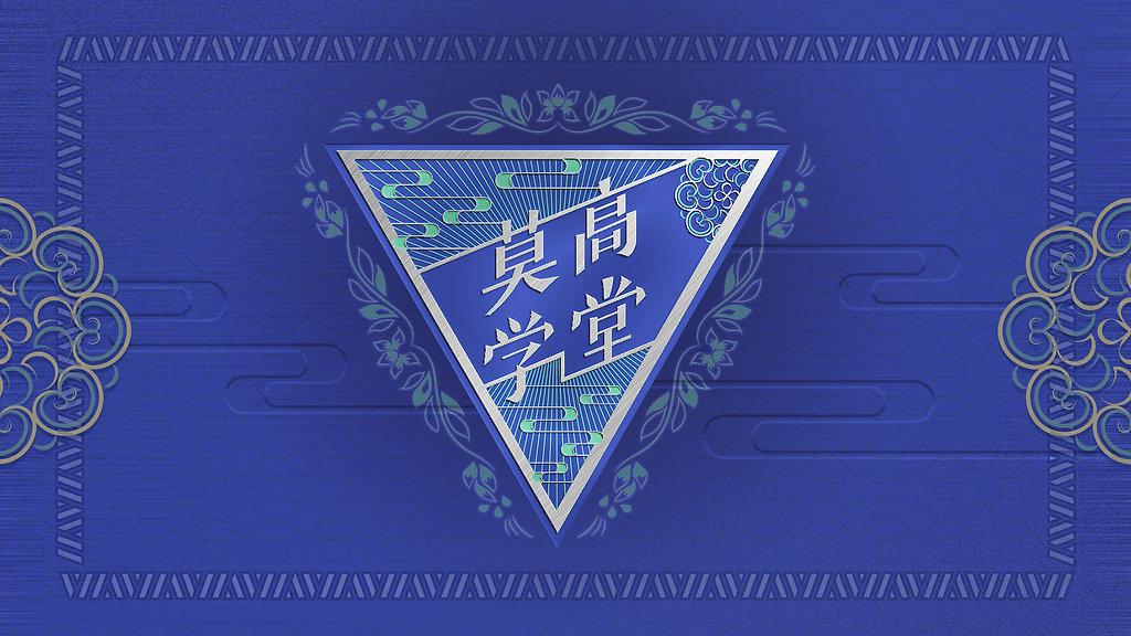 showcase_蓝.jpg