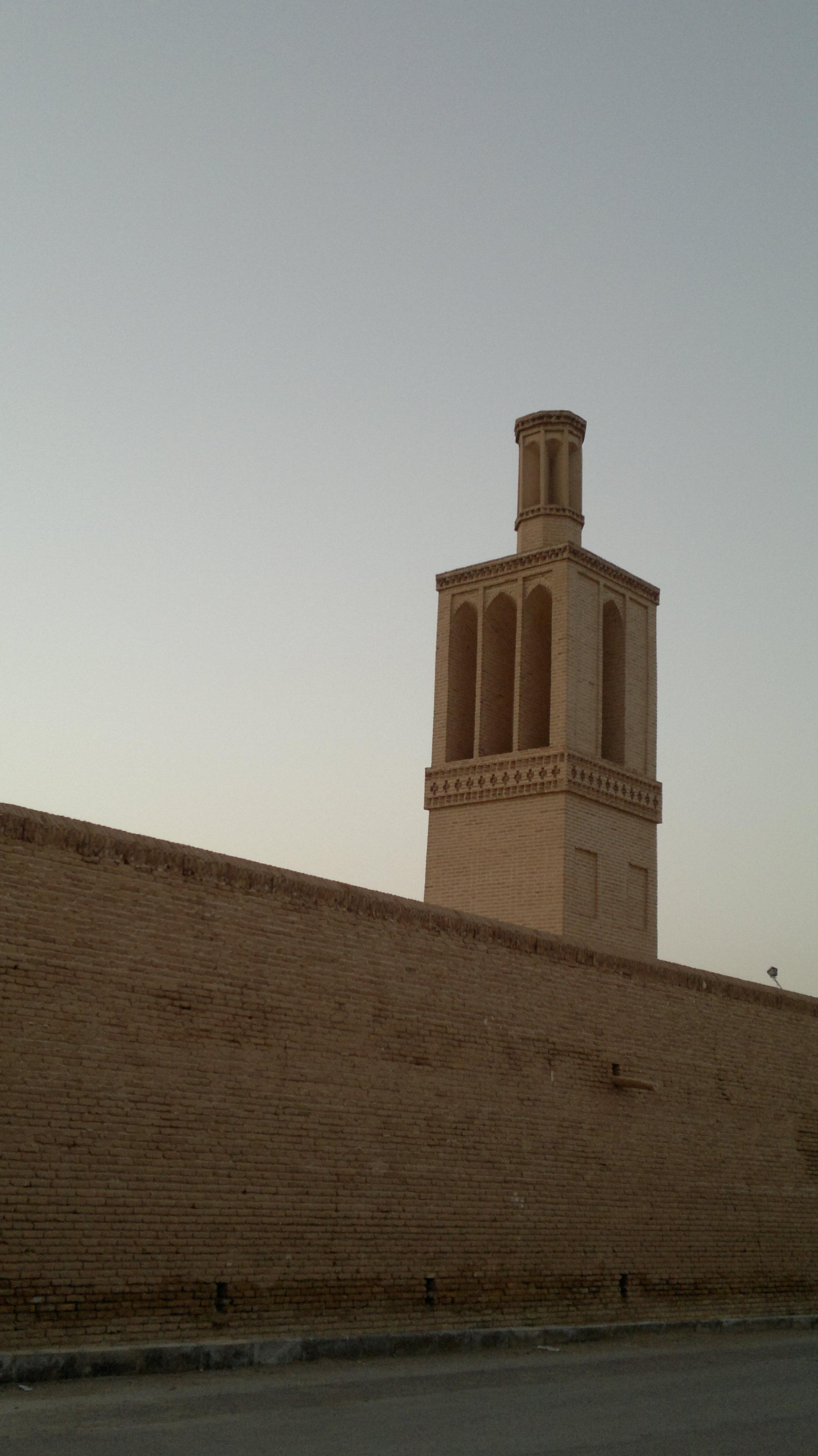 centre desertique