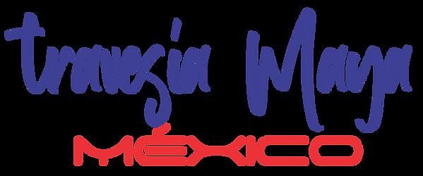 logo travesia.png