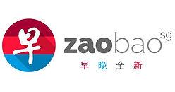 zaobao-logo.jpg