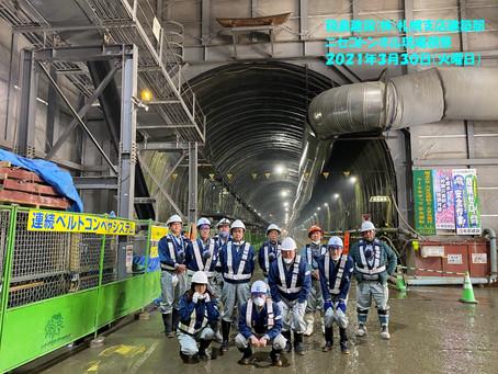 東北支店 札幌統括営業所 建築部職員 現場視察(令和3年3月30日)