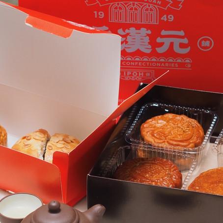 月明千里庆团圆:钟汉元饼家 Ching Han Guan Biscuit
