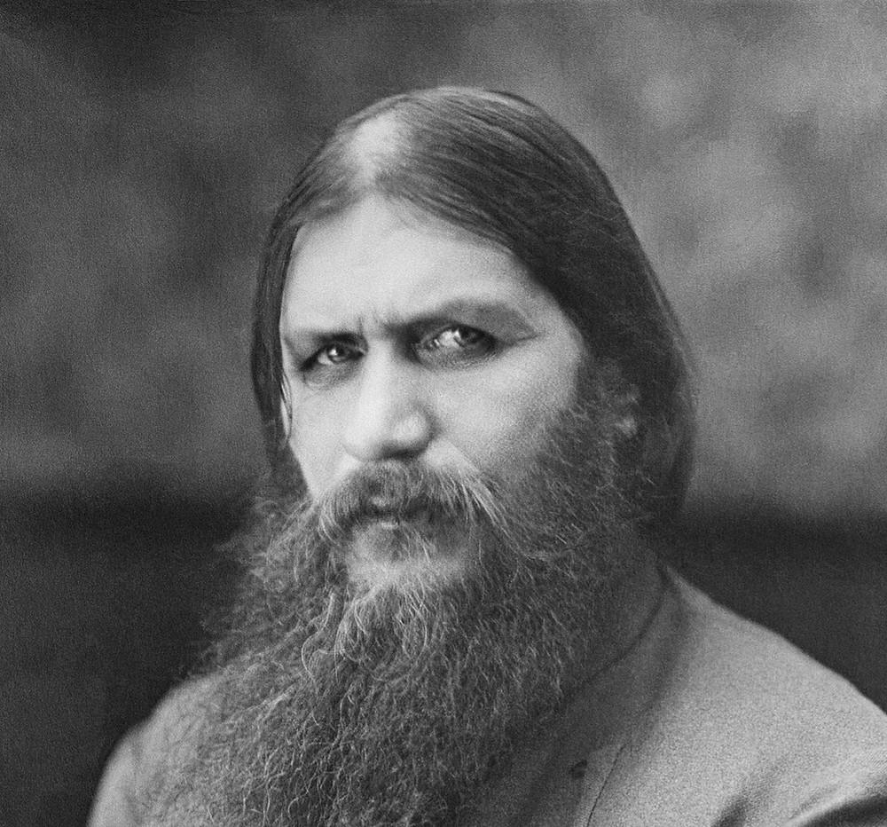 Retrato de Rasputín.