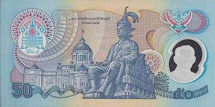 Thaïlande_50THB_1996_9B1507586_V.jpg