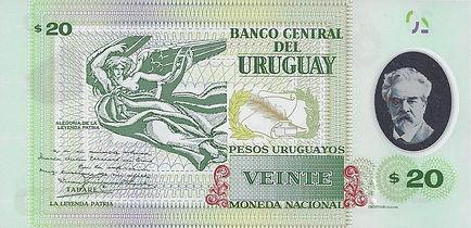 Uruguay 20UYU 2020 01974512 V.jpg