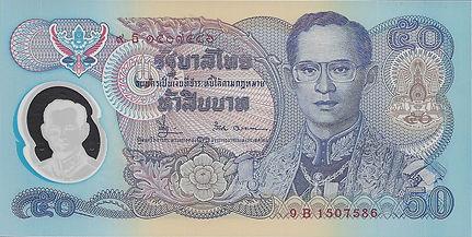 Thaïlande_50THB_1996_9B1507586_R.jpg