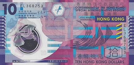 Hong Kong 10HKD 10-2007 EL368753 R.jpg