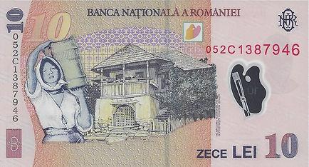 Roumanie 10LEI 2005 052C1387946 V.jpg